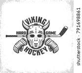 hockey retro emblem for team ...   Shutterstock .eps vector #791698861