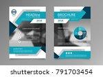 brochure flyer layout template. ... | Shutterstock .eps vector #791703454
