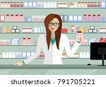 pharmacist showing some... | Shutterstock . vector #791705221