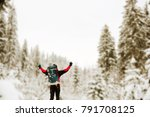 man with backpack putting his... | Shutterstock . vector #791708125