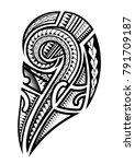 samoan tattoo for upper arm | Shutterstock .eps vector #791709187