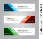 abstract modern banner... | Shutterstock .eps vector #791737474
