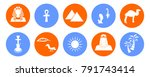 set of icons in the style of a... | Shutterstock . vector #791743414