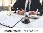 judge gavel with justice... | Shutterstock . vector #791765614