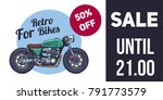 motrocycle shop sale template... | Shutterstock .eps vector #791773579