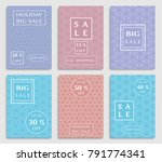 collection of sale banners ... | Shutterstock .eps vector #791774341