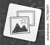 icon tool art | Shutterstock .eps vector #791788597