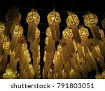 lanna traditional paper lamp.... | Shutterstock . vector #791803051