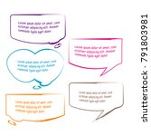 set of bubble speech quote box... | Shutterstock .eps vector #791803981