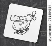 icon tool art   Shutterstock .eps vector #791804554