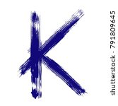 letter k brush font hand drawn... | Shutterstock .eps vector #791809645