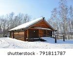 mangazeya   a public granary... | Shutterstock . vector #791811787