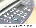 close up soft focus printer... | Shutterstock . vector #791812591