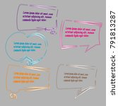 set of bubble speech quote box... | Shutterstock .eps vector #791813287