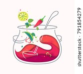 cooking process creative... | Shutterstock .eps vector #791854279