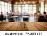 selected focus empty brown... | Shutterstock . vector #791855689