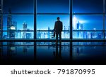 back view of thoughtful... | Shutterstock . vector #791870995