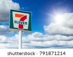 7 eleven store sign high banner ...