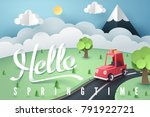 paper art of red car stop at... | Shutterstock .eps vector #791922721