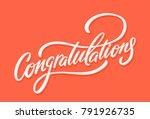 congratulations. greeting card. ... | Shutterstock .eps vector #791926735