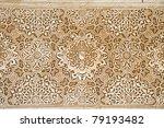 Alhambra Detail   Fine Mosaic