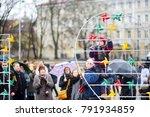 vilnius  lithuania   march 11 ... | Shutterstock . vector #791934859