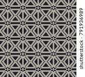 vector seamless pattern. modern ... | Shutterstock .eps vector #791936989
