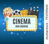 cinema banner. movie watching...   Shutterstock .eps vector #791939644