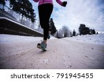 close up of runners legs at... | Shutterstock . vector #791945455