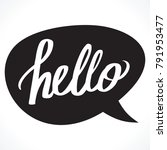 hello illustration vector | Shutterstock .eps vector #791953477
