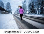 blondie female running outside... | Shutterstock . vector #791973235