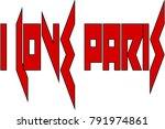 i love paris text sign... | Shutterstock .eps vector #791974861