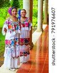 piste town  yucatan  mexico  ... | Shutterstock . vector #791976607