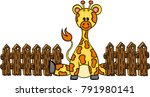 cute giraffe with wooden fence   | Shutterstock .eps vector #791980141