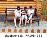 petropavlovsk  kazakhstan  ... | Shutterstock . vector #791984155