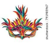 Happy Carnival Festive Concept...