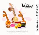 vector illustration of a... | Shutterstock .eps vector #791986051