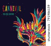 happy carnival festive concept... | Shutterstock .eps vector #791986159