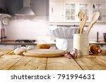 cook hat on wooden table....   Shutterstock . vector #791994631