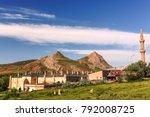 exterior view of saltukid... | Shutterstock . vector #792008725
