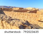 ruins of masada fort  ancient...   Shutterstock . vector #792023635