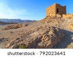 ruins of masada fort  ancient...   Shutterstock . vector #792023641