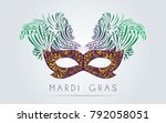 old venetian carnival mask with ... | Shutterstock .eps vector #792058051