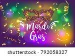 golden carnival mask with...   Shutterstock .eps vector #792058327