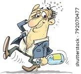 drunk men drinking alcohol ... | Shutterstock .eps vector #792070477