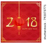2018 chinese new year   year of ... | Shutterstock .eps vector #792073771