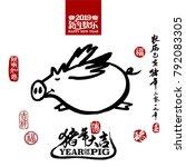 vector illustration of pig.... | Shutterstock .eps vector #792083305