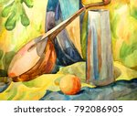 still life  with watercolor... | Shutterstock . vector #792086905