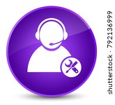 tech support icon isolated on... | Shutterstock . vector #792136999