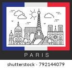 paris  france. city attractions ... | Shutterstock .eps vector #792144079